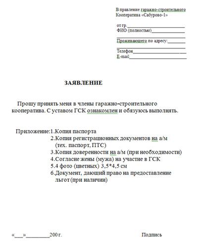 За время отсрочки исполнения названного решения суда Иванова И.И.